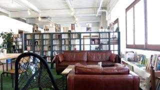 お洒落で心地よい空間。3rd TIMEのカフェごはんとぱんのランチ|高松市