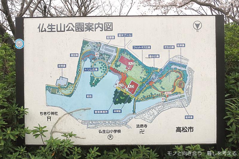 仏生山公園案内図