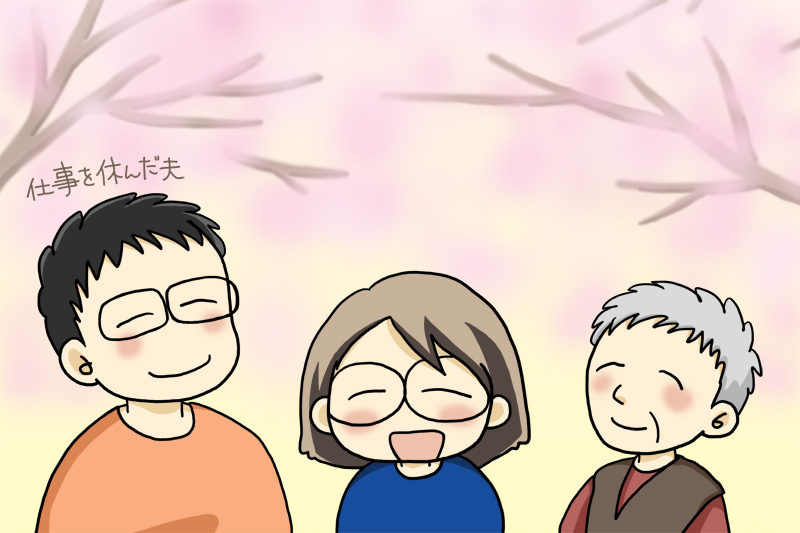 親子で桜を楽しむ