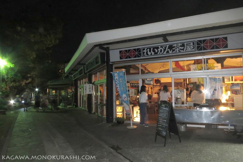 屋島山上ちょうちんカフェ、れいがん茶屋にて