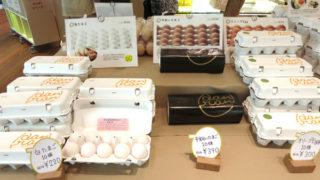 養鶏農家直営!卵と卵を使ったスイーツのお店、「danran」【東山産業】|三木町