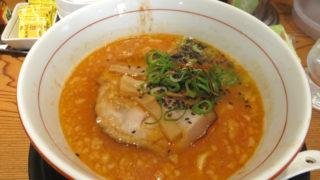 おいしいトマトラーメンのお店!拉麺ひらり|高松市