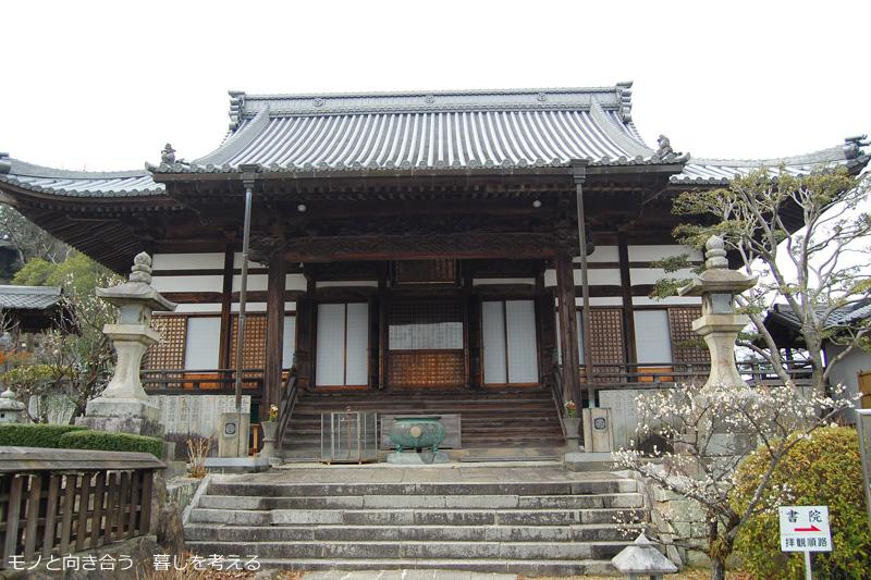 仏生山、法然寺