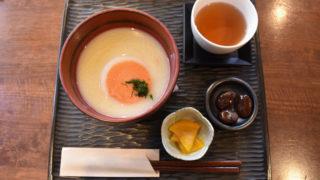 栗林公園近くの甘味茶寮ほとりで、白味噌あんもち雑煮をいただく|高松市