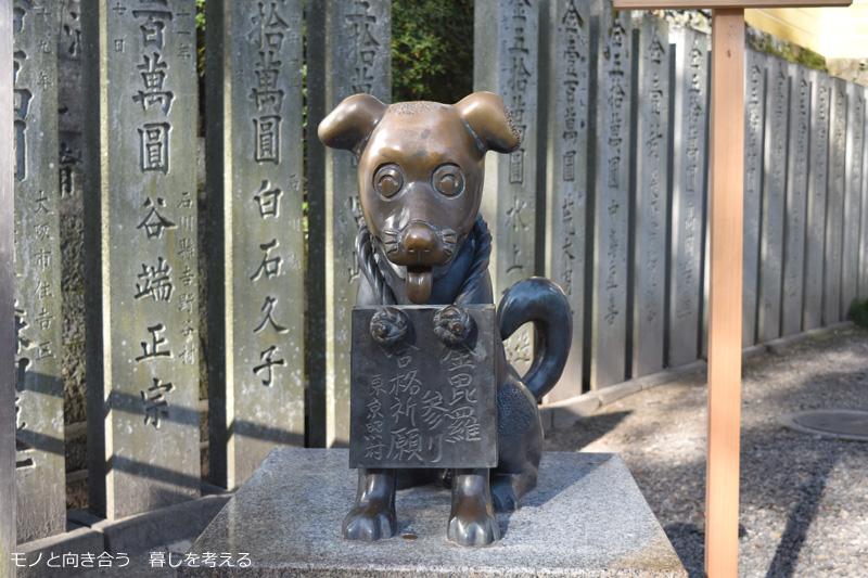 こんぴら狗の銅像