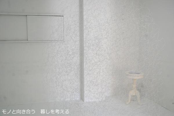 松田有生さんの作品