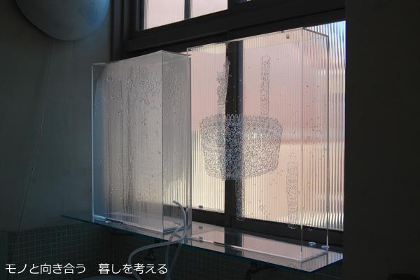藏本秀彦さんの作品