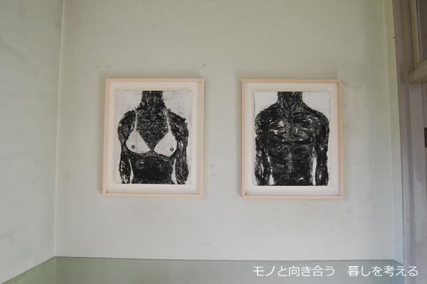 高橋芙美さんの作品