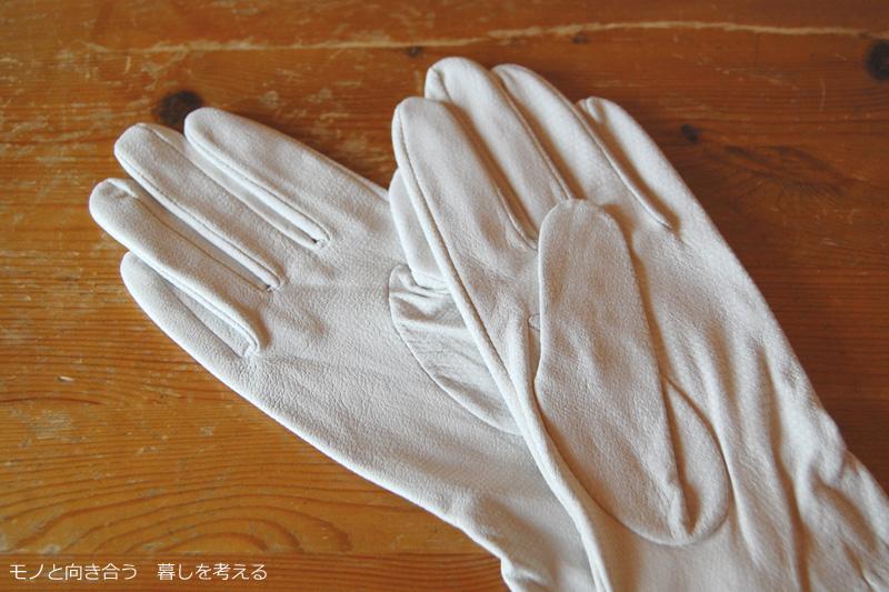アウトレットで買った革手袋