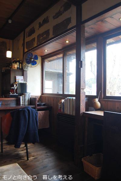 cafe中奥