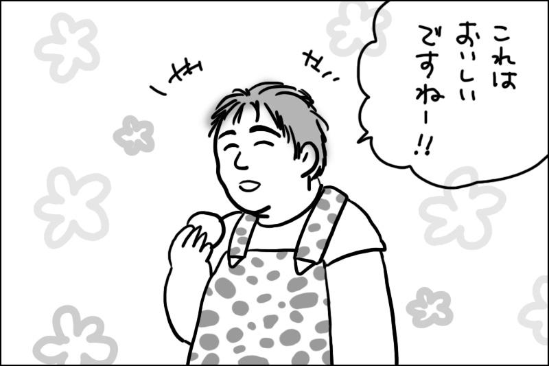 五色餅を食べる石ちゃん