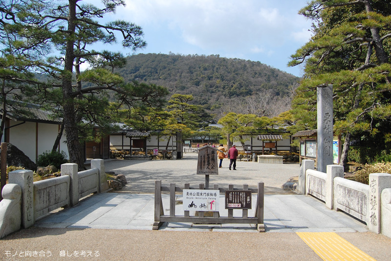 栗林公園正門(東門)