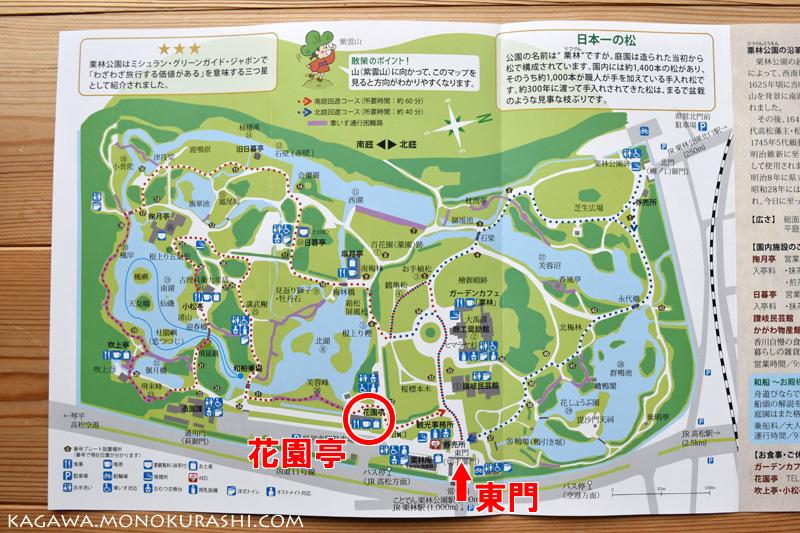 栗林公園の地図