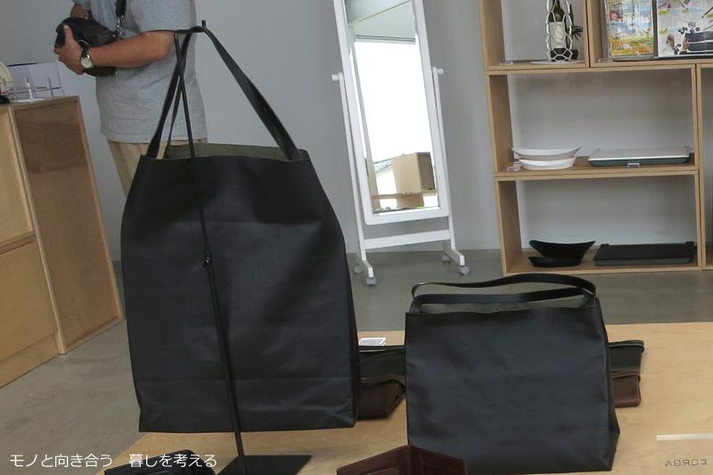 ルボアRuboaの折りたためるバッグ