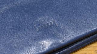 手袋職人の技術が生きている革製品。丈夫でしなやか、ルボアの財布|東かがわ市