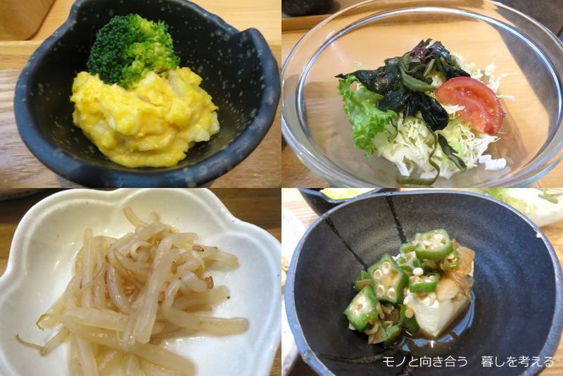 カフェ&ごはんsyun2、昼の日替わり薬膳ランチ