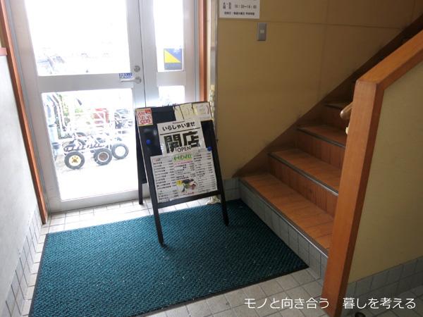 ワーサン、2階への階段