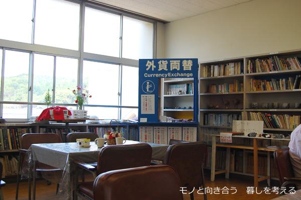 かがわ・山なみ芸術祭、綾川町エリアのモノハウス内のモノカフェ