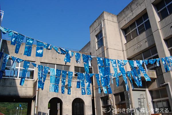 山なみ芸術祭・綾川エリア「Sunlight Flag Project 2016」