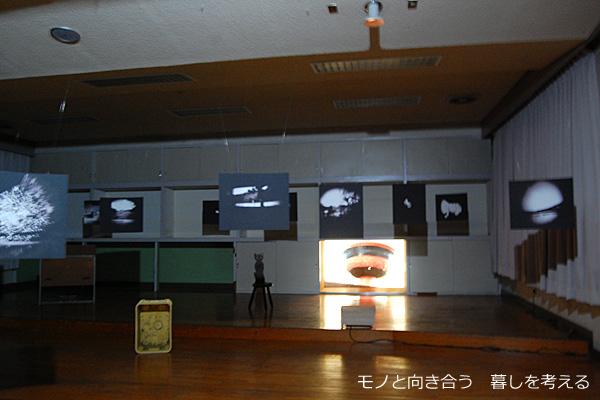 山なみ芸術祭・綾川エリア「光の独白」
