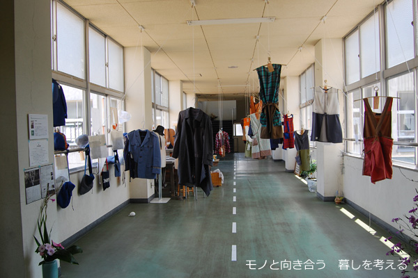 山なみ芸術祭・綾川エリア「HAReGI in AYAGAWA」