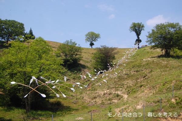 山なみ芸術祭・綾川エリア「風の龍:おとこ神とおんな神」