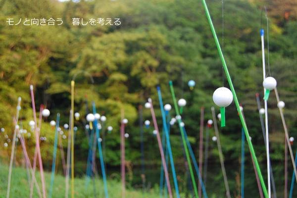 山なみ芸術祭・綾川エリア「此処は枌所-春の風」
