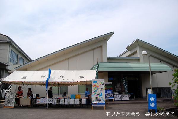 五郷活性化センター前の販売エリア