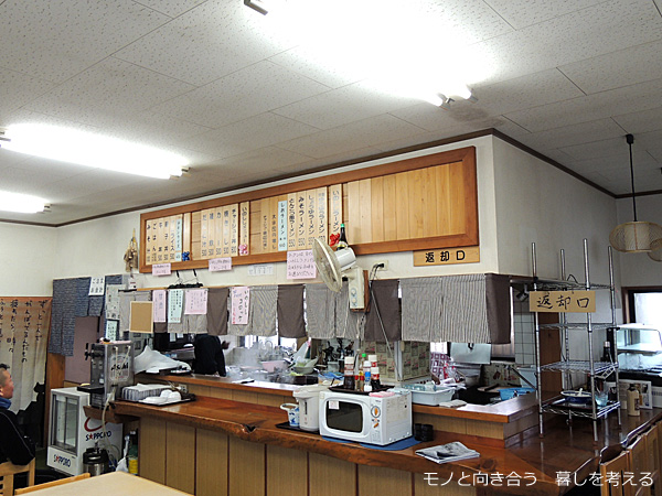 農村レストランゆうゆう亭