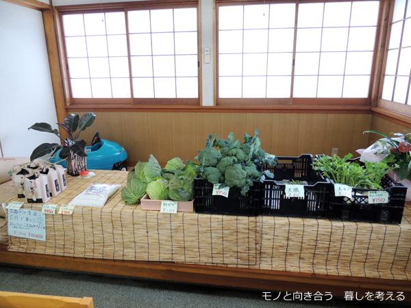 農村レストランゆうゆう亭の野菜販売